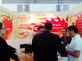 SIAL China 2013 – 第十四届中国国际食品和饮料展览会