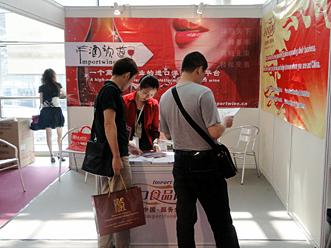 2013 中国(广州)国际名酒展-春季展