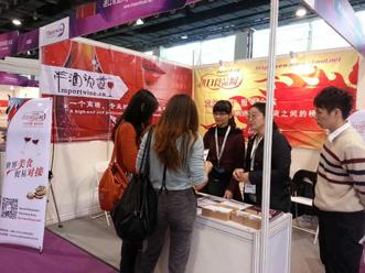 Interwine China 2013中国(广州)国际名酒展-秋季展