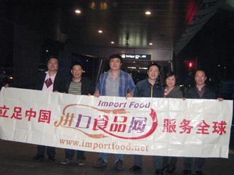 2011年第29届韩国首尔国际食品产业大展