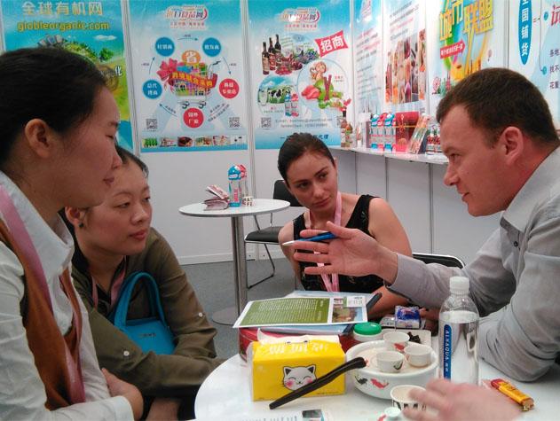 2016-SIAL中国国际食品和饮料展览会