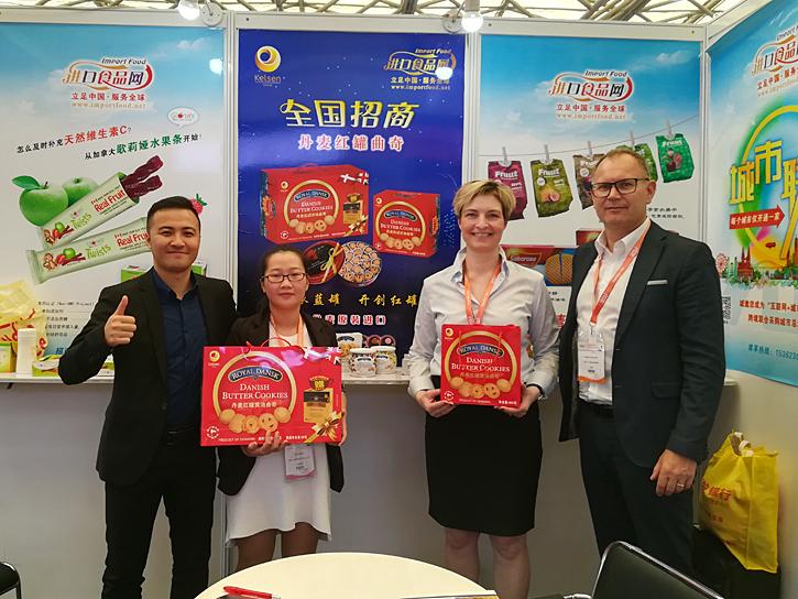 2017第十八届SIAL CHINA上海中食展