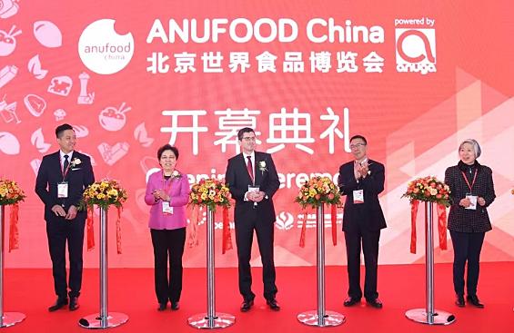 2018北京世界食品博览会