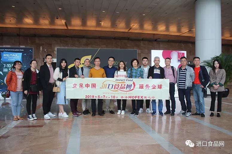 HOFEX 2019 第十八届亚洲国际食品及饮料、酒店、餐厅及餐饮设备、供应及服务展览会