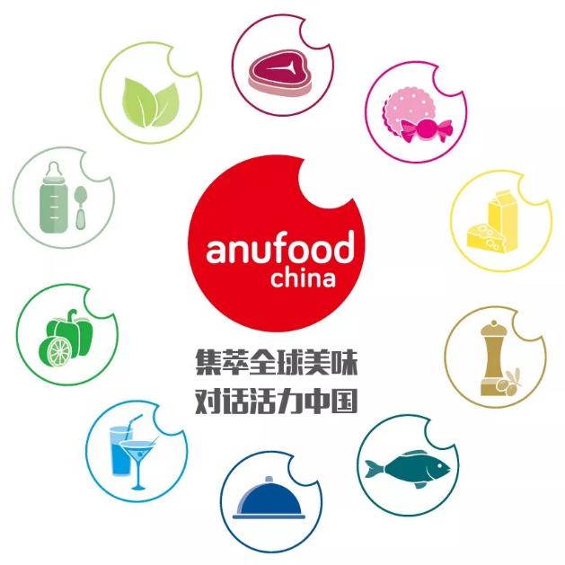 深圳世界食品博览会(科隆展览)