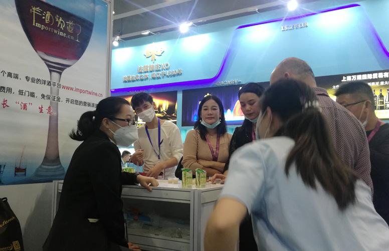 Interwine China 2020中国(广州)国际名酒展——秋季展