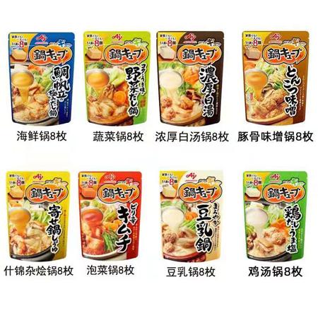 【推荐】日本味之素火锅底料