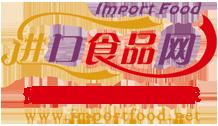 进口食品网